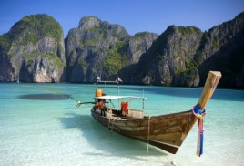Заманчивый Таиланд